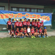 黒潮サッカーフェスティバルに低学年が参加しました