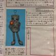月刊タマキィーファイル、8冊目に突入!