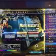 Mare Nectaris(DPN)