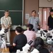海の体験科学 顕微鏡で標津の海のプランクトンを観察しよう!