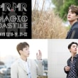 MR. MR 2018 LIVE -Magic Castle- チケット販売中 今日はサンヒョン