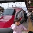 意外に新鮮!、秋田新幹線!