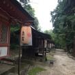 岡山にプチ4時間半の滞在