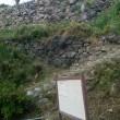 久松山・きゅうしょうざん・山頂