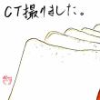 zoomin氏のアート17.08.16