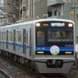 2018年4月17日 京浜急行電鉄  立会川 北総鉄道7500形 7502F ほくそう春まつり H・M