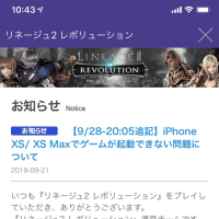 XS不具合報告、その3