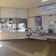 T03勝瑞(徳島県)しょうずい
