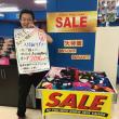 SALE最終日!限定企画開催!(本間)