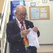 野田先生と前川先生は仙台市へ。いいな、いいな。