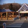 道の駅「もてぎ」(栃木県)