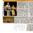 大工哲弘ご夫妻の芸歴50年記念コンサート「夫婦の絆、歌ににじむ」です!
