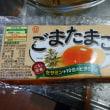 アレンジお稲荷さん弁当