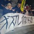 10・21唐松地区集会