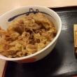 松屋 牛鍋膳とミニ牛めし 京成大久保