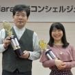 Nara観光コンシェルジュアワード(第3回)/露木さん(最優秀)& 松永さん(優秀)に栄冠!