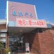 2017北海道トランポ林道ツーリング13