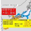 関東地方は雪
