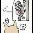 岩男の実家