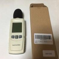 音量測定と動画