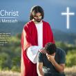 「大祭司イエスによる永遠の救いの完成」