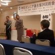 神奈川シニア連合第26回定期総会が開催されました