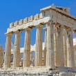 アテネ遺跡観光(その19)