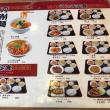 本八幡の二九八家いわせに向かうも夏休み、なので台湾料理の「聚宝園(シュウホウエン)」で刀削麺を!