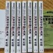韓国の貞操ナショナリズム
