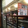 サンマルクカフェ・京都寺町店