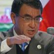 豪首相、全議員の国籍調査へ 二重国籍問題で  日本経済新聞  ←日本も見習うべき!