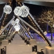 *☆*。・*.* 函館 大雪&冬の一大イベント 開幕 !! *.*・。*★*