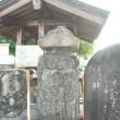 042足利市福居町の庚申塔(最寄り:福居駅)