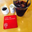 Cafe Lychee