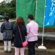 【富士河口湖町河口 S 様邸】~上棟式&イベント ~ №2