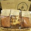 「カッシーナ イル キッコ」さん「米粉のパン」届きました♪