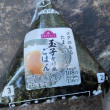 【感】JOFI神奈川懇親会 IN 丹沢
