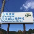 高野山へ弾丸日帰り旅行 2