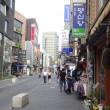 【仁寺洞・o'sulloc TEA HOUSE 仁寺洞店】韓国・ソウル旅行③2017/7/20