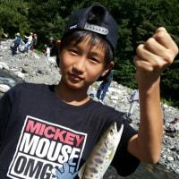 禁漁になります。