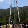 すきむらんど&綾の照葉大吊り橋