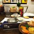 シャンソン歌手リリ・レイLILI LEY 日本酒 郷酒ごうしゅ という店