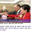 Ⅶの3   (3)2008年4月16日 お父様の願いは如何に? 破格的なお父様による人事 - 亨進様を世界会長に