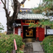 2017・11・19 長野市・西宮神社例大祭 えびす講祭