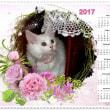 2017カレンダー2