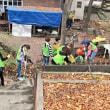 今日南山ウォンにチャン・グンソクのファンクラブクリジェイが訪問して  屋外落葉整理ボランティアをしていただきました