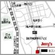 店舗地図!アンティーク腕時計店「Jerry's Watch Co,」