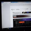 KX2 ファーム・アップデートで 10m FM対応!