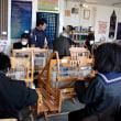 二川中学校生の手織り体験