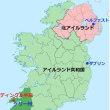 アイルランドの南西沖海岸でUFO?